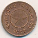 Непал, 2 пайсы (1935–1941 г.)