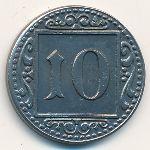 Мюнстер., 10 пфеннигов (1918 г.)