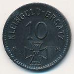 Вальдзее., 10 пфеннигов (1918 г.)