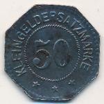 Торгау., 50 пфеннигов (1917 г.)