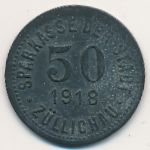 Цюльхау., 50 пфеннигов (1918 г.)