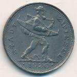 Цвизель., 20 пфеннигов (1920 г.)