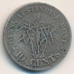 Датская Западная Индия, 10 центов (1862 г.)