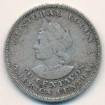 Сальвадор, 50 сентаво (1893 г.)