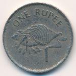 Сейшелы, 1 рупия (1992–2010 г.)