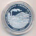 Бенин, 1000 франков КФА (2007 г.)