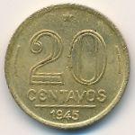 Бразилия, 20 сентаво (1945 г.)