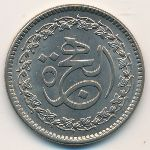 Пакистан, 1 рупия (1981 г.)