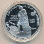 Куба, 10 песо (1991 г.)