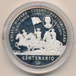 Куба, 10 песо (1998 г.)
