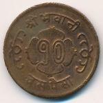 Непал, 10 пайс (1964 г.)
