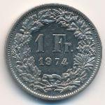 Швейцария, 1 франк (1974 г.)