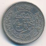 Афганистан, 25 пул (1937 г.)