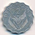 Руанда, 2 франка (1970 г.)