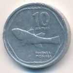 Филиппины, 10 сентимо (1983–1993 г.)
