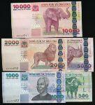 Танзания, Набор банкнот