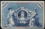 Германия, 100 марок (1908 г.)