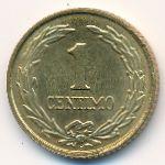 Парагвай, 1 сентимо (1950 г.)