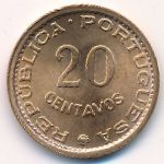 Мозамбик, 20 сентаво (1973 г.)