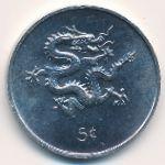 Либерия, 5 центов (2000 г.)