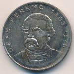 Венгрия, 200 форинтов (1994 г.)