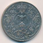 Великобритания, 25 новых пенсов (1977 г.)