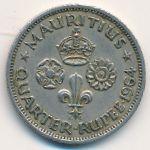 Маврикий, 1/4 рупии (1964–1978 г.)