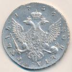 Елизавета (1741—1761), 1 рубль (1756 г.)