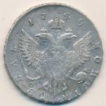 Елизавета (1741—1761), 1 рубль (1745 г.)
