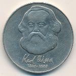 ГДР, 20 марок (1983 г.)