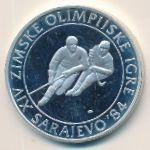 Югославия, 100 динаров (1982 г.)