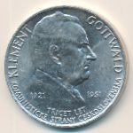 Чехословакия, 100 крон (1951 г.)