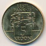 Эстония, 5 крон (1994 г.)