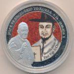 Того, 100 франков КФА (2014 г.)