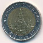 Таиланд, 10 бат (2012 г.)