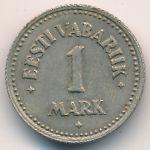 Эстония, 1 марка (1924 г.)