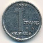 Бельгия, 1 франк (1994–1998 г.)