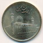 Иран, 1000 риалов (2017 г.)