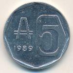 Аргентина, 5 аустралей (1989 г.)