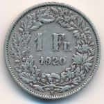 Швейцария, 1 франк (1920 г.)
