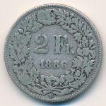 Швейцария, 2 франка (1886 г.)