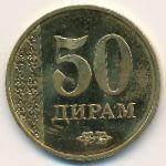 Таджикистан, 50 дирам (2011 г.)