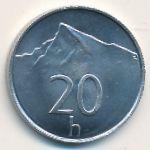 Словакия, 20 гелеров (1996 г.)