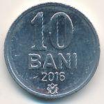 Молдавия, 10 бани (2006–2018 г.)