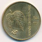 Словения, 5 толаров (1994 г.)