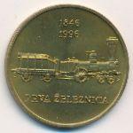Словения, 5 толаров (1996 г.)