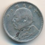 Китай, 10 центов (1914 г.)