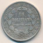 Боливия, 1 боливиано (1873 г.)