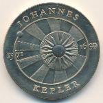 ГДР, 5 марок (1971 г.)