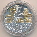 Германия, 10 евро (2003 г.)